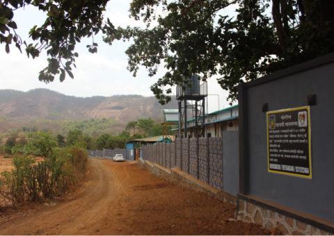 AMTM Animal Sanctuary
